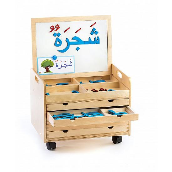 Magnetic Arabic Alphabet 325 Pieces