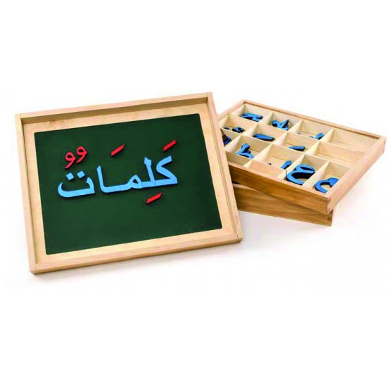 Building Arabic words set 195 Pieces