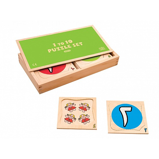 1 to 10 Puzzle set Arabic numbers