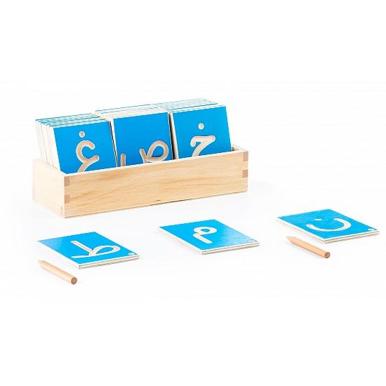 Trace me Arabic letters