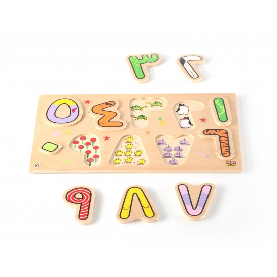 Arabic language set- 9 Toys