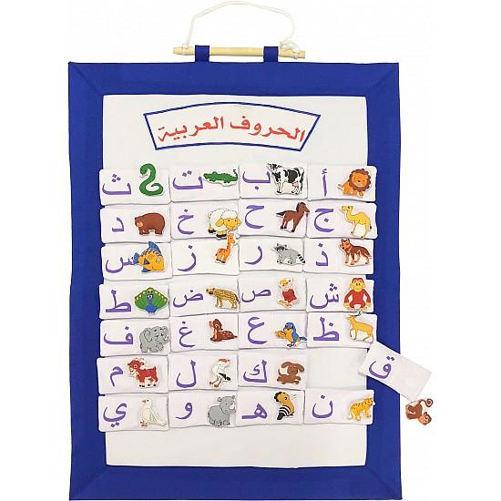 Arabic Letters Felt Chart