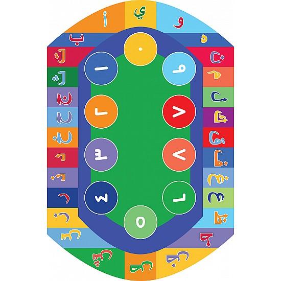 Arabic Rectangular Alphabet Rug - 300X200 CM