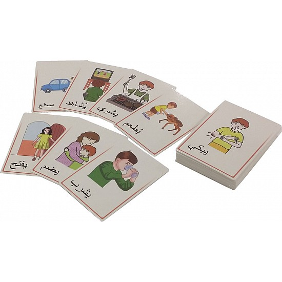 Flashcards - Action verbs