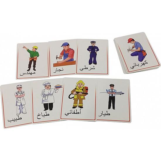 Flashcards - Professions